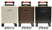 キャリ電350 カラー3色