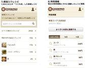 サービスイメージ(4)