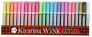 『キラリーナ・ウィンク』全色セット