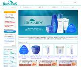 「SHOP BIOMARIS」トップページ