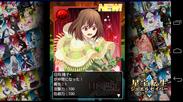 カードとキャラクターの紐付け画面