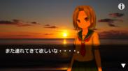 ゲーム画面サンプル(1)