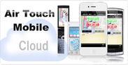 勤怠管理『Air Touch Mobile』
