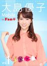 AKB48大島優子モバイル for Fan+