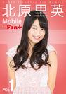 AKB48北原里英モバイル for Fan+