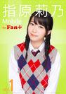 HKT48指原莉乃モバイル for Fan+
