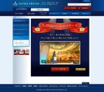 ホームページ トップ画面