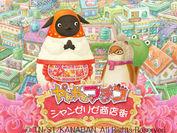 「やんやんマチコ シャンゼリゼ商店街 in 東京駅一番街いちばんプラザ」