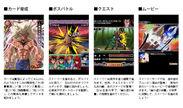 「幽☆遊☆白書 ‐魔界統一最強バトル‐」画面イメージ