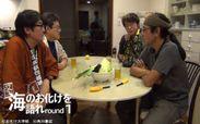 「お化け大学校 Fan+校」3