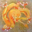 新作:『黄金の龍』