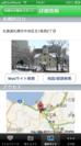 北海道の観光ガイド