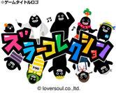 ゲームタイトルロゴ