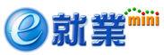 『e-就業mini』ロゴ
