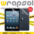 「Wrapsol」iPad mini
