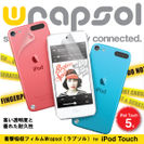 「Wrapsol」iPod touch 第5世代