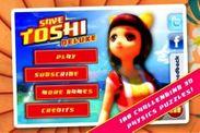 Save Toshi(トシを救え!)アプリトップ