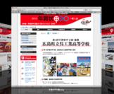 年賀状甲子園サイト