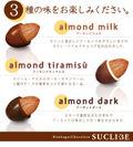 シュクリーベ まるごとアーモンドチョコレート 2