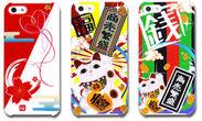 iPhone 5ケース 3種類