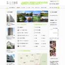 「タウン360°」ご利用サイト例