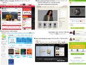 受賞企業サイトページ