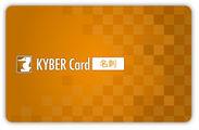 『KYBER Card名刺』