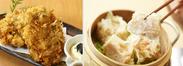 牡蠣フライ・海鮮シュウマイ