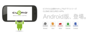 CLOMO SECURED APPs Android