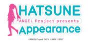 HATSUNE Appearanceロゴ