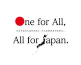 プロジェクト ロゴ2