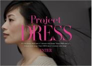 「Project DRESS」WEBサイト