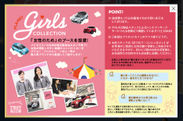 PLANET Girl's Collection