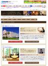 リゾートホテルトップページ