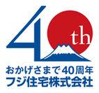創業40周年記念ロゴマーク