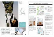 12-13ページ