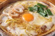鍋焼きラーメン(2)