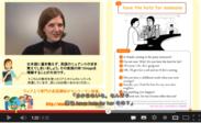 恋愛英会話YouTubeビデオサンプル