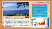 読売テレビ奈良エリア データ放送トップページ