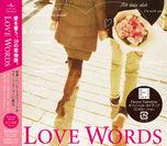 コンピレーションCD『LOVE WORDS』