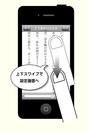 「ELECTBOOK」操作4