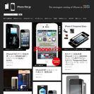 「iPhone-film.jp」