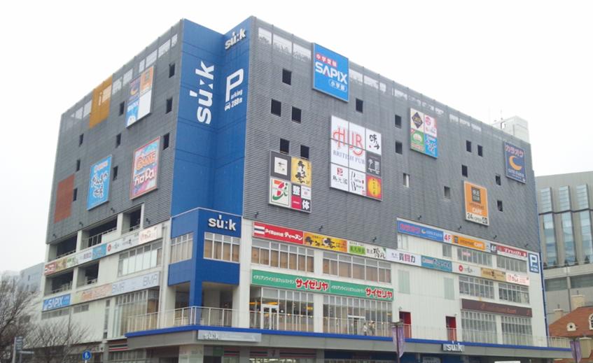 JR京葉線 海浜幕張駅北口の複合商業施設「スーク海浜幕張」 2月 ...
