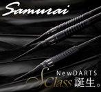 Samurai Darts