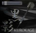 Kurokage【黒影】