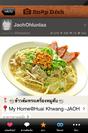 タイのユーザーからの投稿