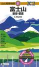 昭文社「山と高原地図」