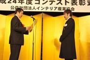 経済産業大臣賞 和田氏