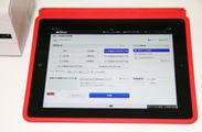 iPadを使ったBee次回受診目安票の利用イメージ