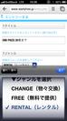 サイトイメージ3